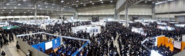 A job fair in Makuhari, Chiba, outside Tokyo in 2011.